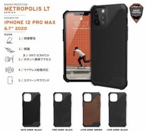 """Ốp UAG Metropolis LT iPhone 12 Pro 6.1"""" (chính hãng)"""